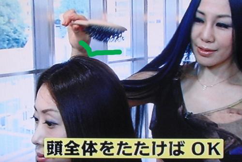 髪がきれいになるセルフ頭皮マッサージのやり方