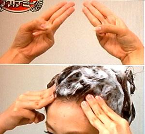 髪様シャンプー イカの形