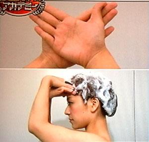髪様シャンプー カニの形