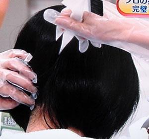 白髪染め 後ろ髪